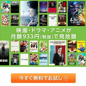 Hulu(フールー).png